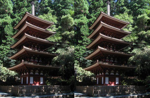 室生寺五重塔 平行法1