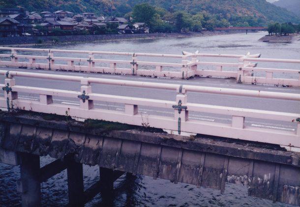 先代の宇治橋(旧宇治橋):1996年
