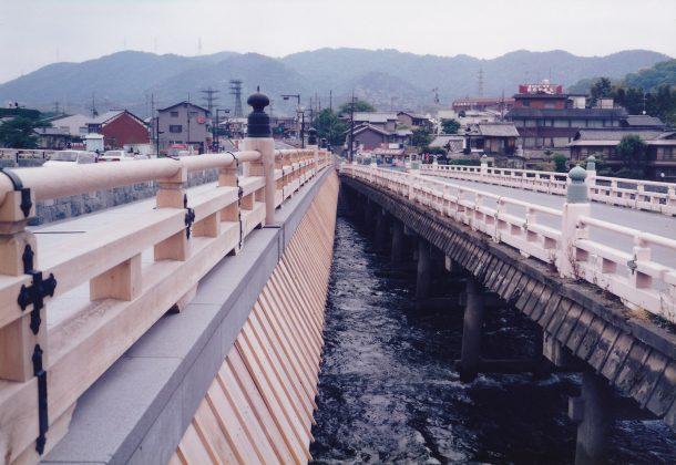 新旧の宇治橋:1996年